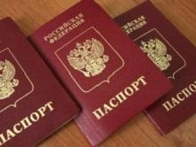 1.Pasport%20RUS.jpg